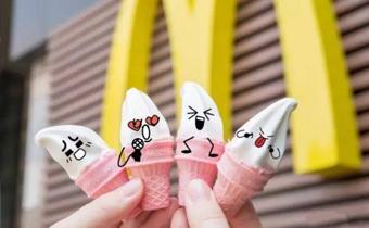 抖音mini甜筒怎么领 抖音麦当劳迷你甜筒有暗号吗