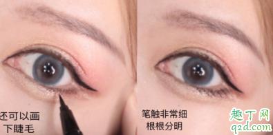 眼妆怎么画才会好看不出错 迪丽热巴仿妆教程详解5
