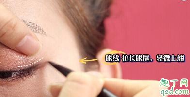眼妆怎么画才会好看不出错 迪丽热巴仿妆教程详解11