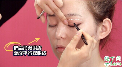 眼妆怎么画才会好看不出错 迪丽热巴仿妆教程详解12