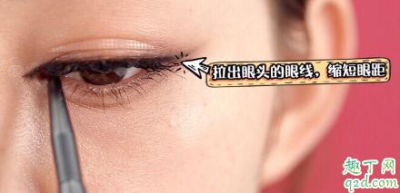 眼妆怎么画才会好看不出错 迪丽热巴仿妆教程详解13