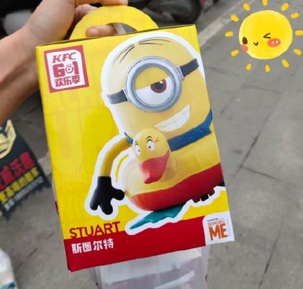 2019肯德基小黄人套餐多少钱 肯德基六一儿童节小黄人套餐价格2