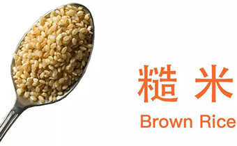 糙米的热量是多少 糙米热量比大米高为何还能减肥