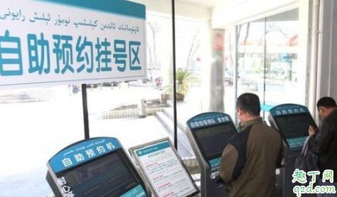 积水潭挂号为什么限制55岁以下 北京积水潭微信挂号流程1