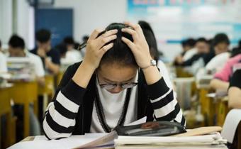 高考成绩差一分不够二本线怎么办 高考二本差一分可以报吗