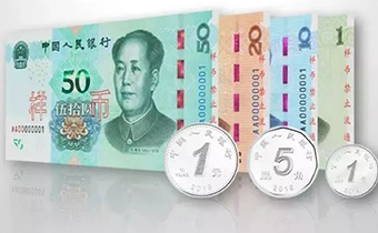 2019版第五套人民币发行日期是什么时候 2019版第五套人民币主要变化
