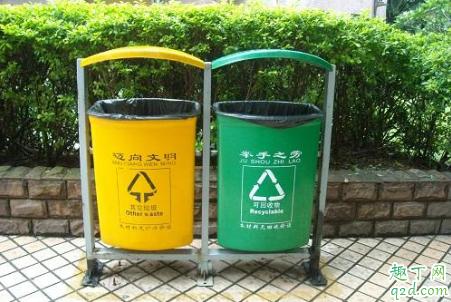 北京垃圾分类实施时间最新消息 你是个什么垃圾北京版攻略