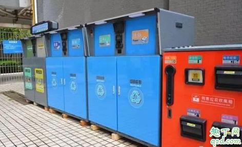 北京垃圾分类标准为什么和上海不一样 北京和上海垃圾分类的区别在哪3