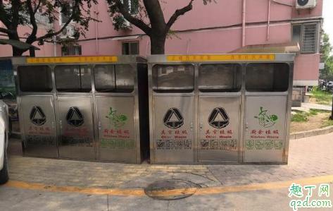 北京垃圾分类标准为什么和上海不一样 北京和上海垃圾分类的区别在哪2