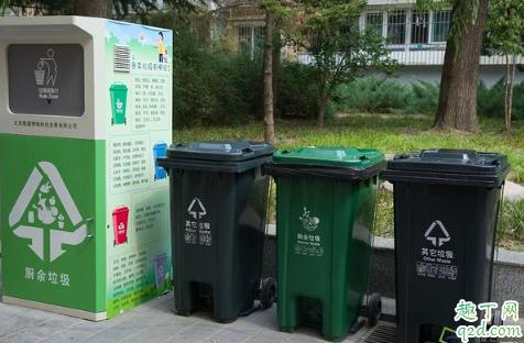 北京垃圾分类标准为什么和上海不一样 北京和上海垃圾分类的区别在哪1