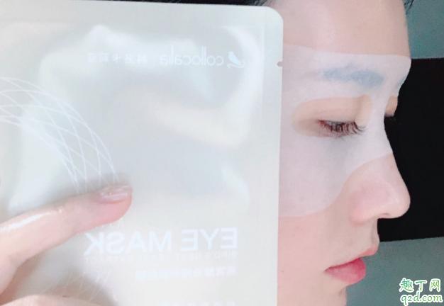 科洛卡莉亚眼膜有啥功效与作用 科洛卡莉亚眼膜成分表2