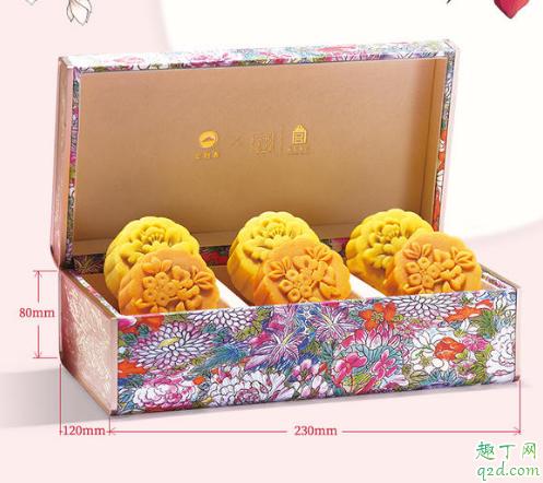 2019必胜客百花胜月月饼礼盒多少钱一盒 必胜客百花胜月月饼好吃吗3