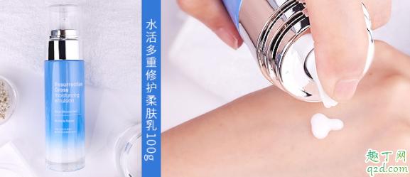 韩国SKIN79复活草水乳怎么样 SKIN79复活草水乳干皮能用吗2