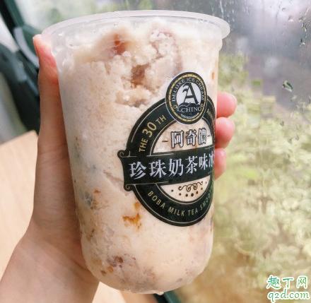 罗森珍珠奶茶沙冰多少钱一杯 阿奇侬珍珠奶茶沙冰好喝吗味道怎么样2