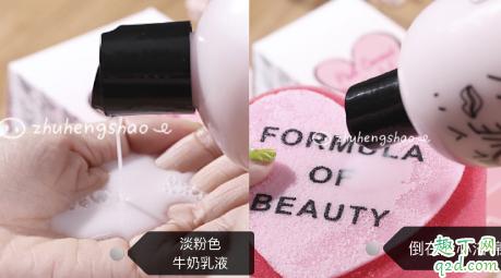 formula奶盖沐浴露怎么样 韩国Formula of beauty沐浴露评测5