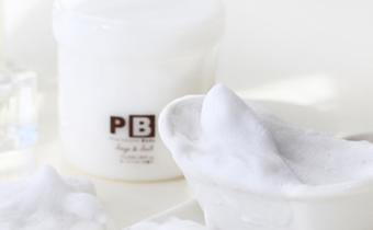 PB磨砂膏海盐限定怎么样 PB海盐鼠尾草磨砂膏使用评测