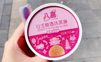 八喜日式梅酒冰淇淋多少钱一个在哪买 八喜日式梅酒冰淇淋好吃吗