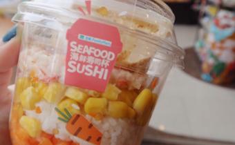 全家寿司杯多少钱一份 全家寿司杯好吃吗味道怎么样