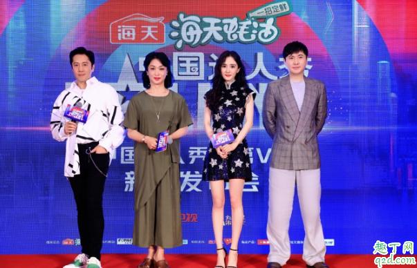 中国达人秀第六季何时播出在哪看 中国达人秀第六季具体更新时间1
