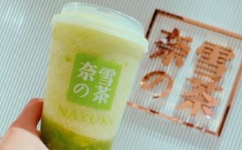 奈雪的茶冰淇淋猫眼绿宝石多少钱一杯 奈雪冰淇淋猫眼绿宝石好喝