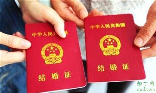 2019年中秋节民政局上班吗 2019中秋节民政局可以领结婚证吗2