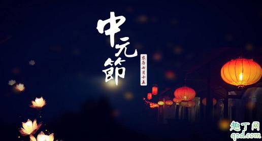 中元节去寺庙烧香好不好 中元节去寺庙注意事项1