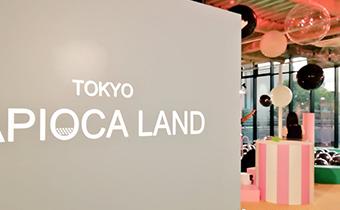 日本东京珍珠奶茶主题公园在哪里 东京珍珠奶茶主题公园开放时间