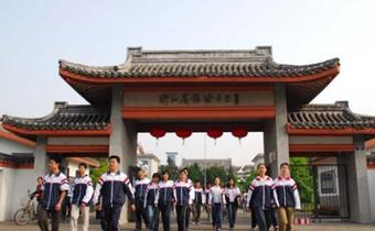宁波镇海中学是公办还是民办的 宁波镇海中学在浙江省什么地位