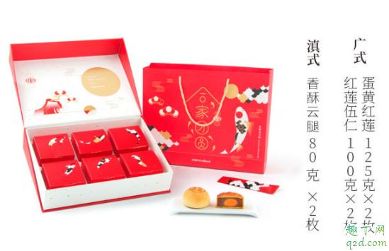 2019好利来中秋月饼半熟流心礼盒多少钱 好利来奶黄流心月饼礼盒好吃吗5