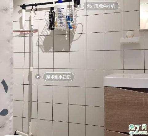 打扫卫生间的清洁神器有哪些 拯救又暗又潮湿的卫生间3