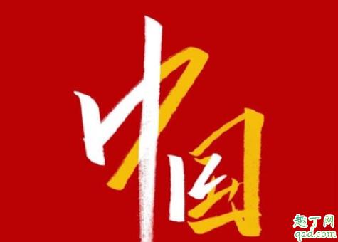 唱给香港之秋的RAP是谁唱的 香港之秋rap歌词及在线试听1