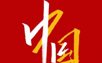 唱给香港之秋的RAP是谁唱的 香港之秋rap歌词及在线试听