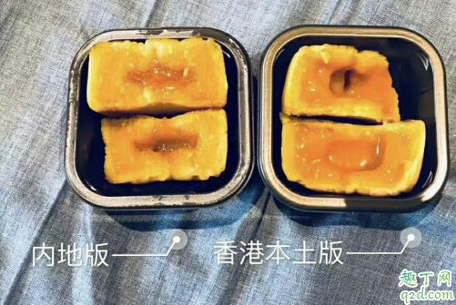 港版美心月饼为什么不是繁体字 美心月饼港版和内地版区别5