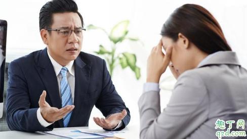为什么有人辞职很突然 员工准备辞职的表现有哪些 3