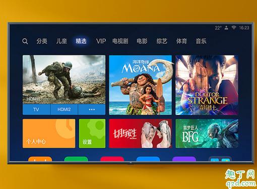 为什么小米65寸4K电视那么便宜 小米4k65寸电视多少钱1