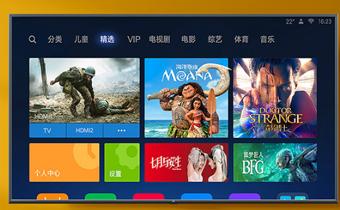 为什么小米65寸4K电视那么便宜 小米4k65寸电视多少钱