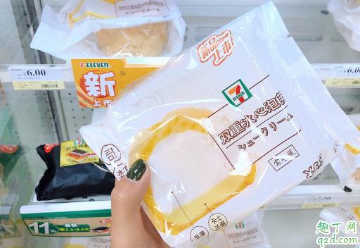 711双重冰心泡芙多少钱一个 711双重冰心泡芙好吃吗味道怎么样1