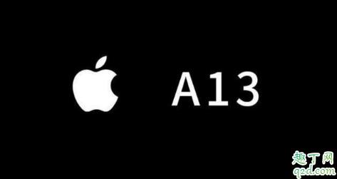 iphone11是高通基带吗 iPhone11是a13处理器吗3