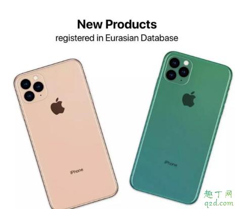 iPhone11要出了买iPhonex划算吗 现在iPhone值得买哪个7
