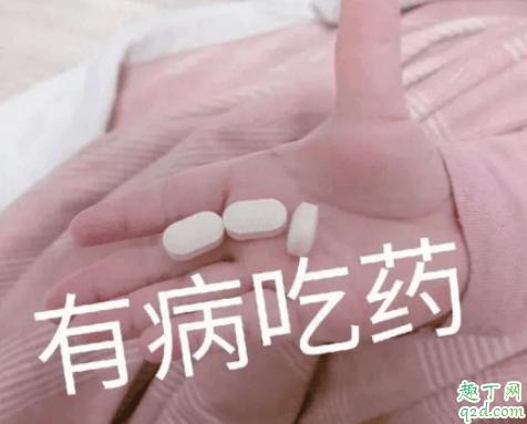 广州大学超话彭逸清微博叫什么 买家彭逸清男朋友微博内容在哪看5