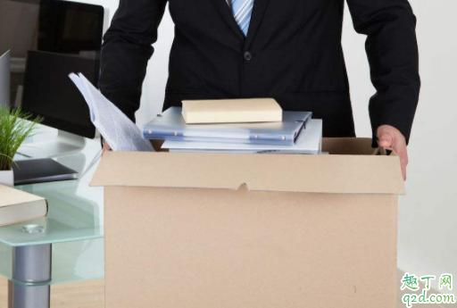 辞职老板挽留是真的吗 提出离职后领导挽留应该留下吗1