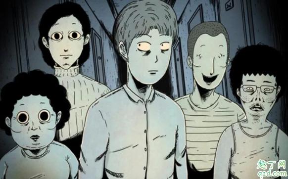 韩剧他人即地狱是根据哪个漫画改编的 他人即地狱漫画能在哪看2