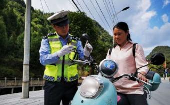 抓电动车的是哪种警察 便衣抓电动车合法吗