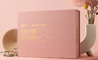 肯德基野兽派花好月圆酥饼礼盒什么时候上市 kfc2019月饼礼盒几点开抢