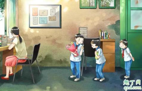 祝老师教师节快乐的朋友圈说说2019 9月关于教师节说说最新版1