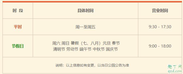 荆州方特在哪里怎么坐车 荆州方特开放时间门票价格3