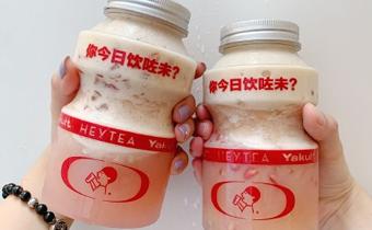 喜茶石榴益力多波波冰多少钱一杯 喜茶石榴益力多波波冰好喝吗