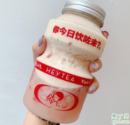 喜茶石榴益力多波波冰多少钱一杯 喜茶石榴益力多波波冰好喝吗2