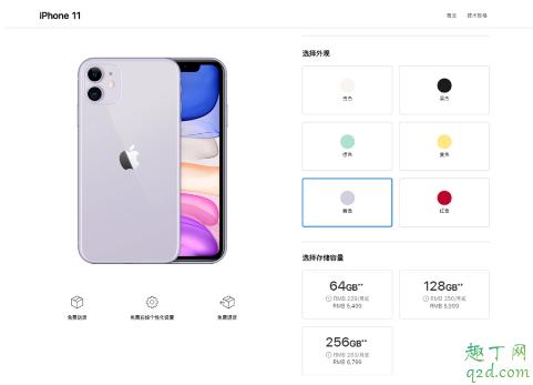 2019年iPhone11多少钱 iPhone11国行港版美版价格对比2