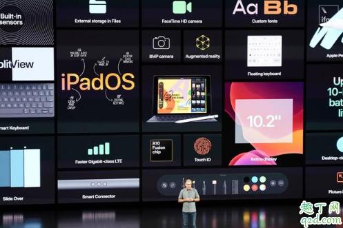 2019新iPad多少钱 2019新款iPad配置参数介绍4